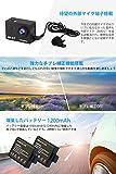 【進化版】MUSON(ムソン)アクションカメラ 4K高画質 手振れ補正 WiFi搭載 外部マイク端子搭載 30M防水 1600万画素[メーカー1年保] 170度広角レンズ 2インチ液晶画面 リモコン付き 高品質バッテリー2個 HDMI出力可能 ドライブレコーダーとして使用可能 防犯カメラ スポーツカメラ ウェアラブルカメラ MC2 Pro1 ブラック
