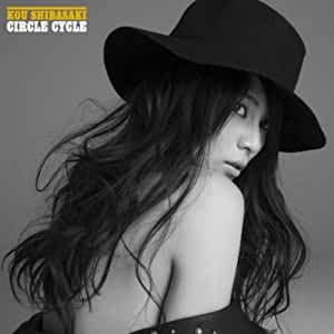 CIRCLE CYCLE(初回限定盤)(DVD付)