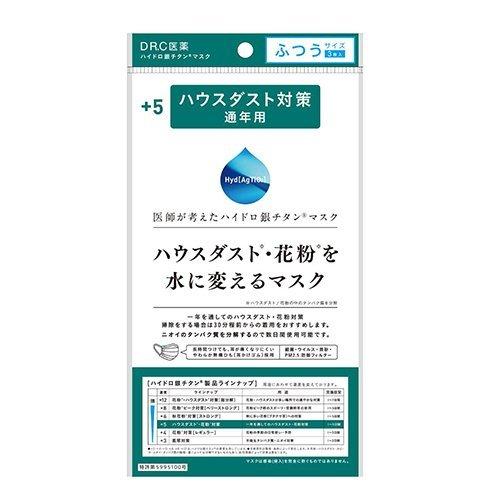 DR.C医薬 ハウスダスト・花粉を水に変えるマスク(+5 ハ...