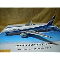 1/400 ANA BOEING 777-200 JA703A