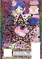キラッとプリ☆チャン/AM-177ピュアプリンセスロゼキラッとヘアアクセKR【パクトコード付き】