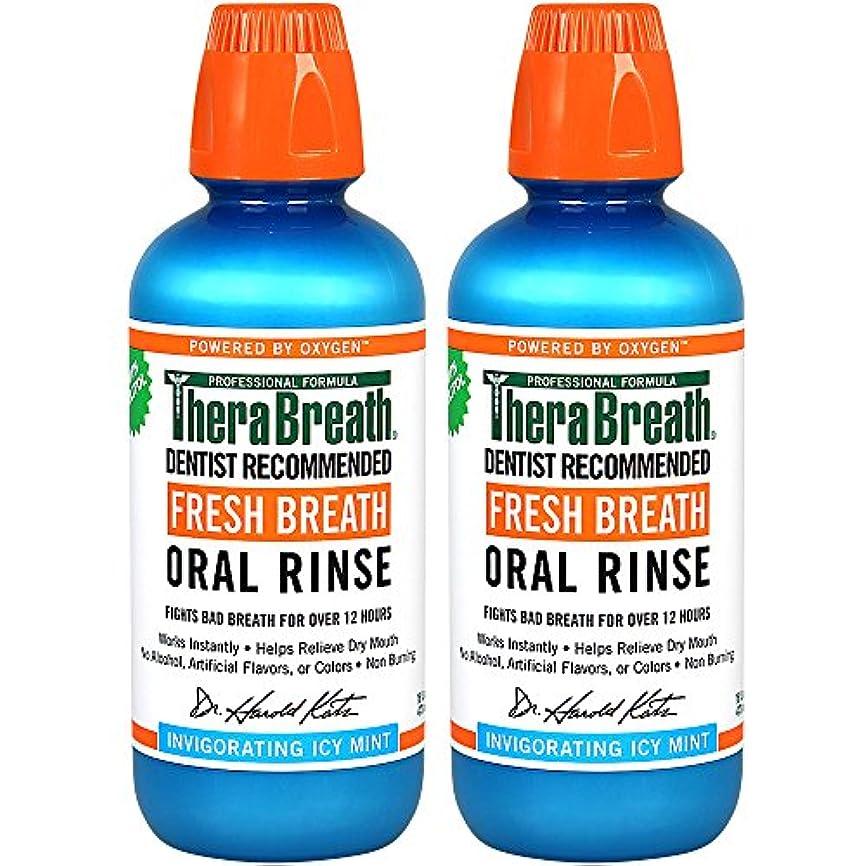 避けられない能力オーバーフローThera Breath ORAL RINSEミントフレーバー 473ml 2本[並行輸入品]