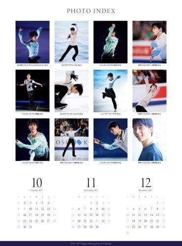 羽生結弦 2016-2017 フィギュアスケートシーズンカレンダー 壁掛けタイプ ([カレンダー])