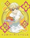 クビキリサイクル 青色サヴァンと戯言遣い 6(完全生産限定版) [DVD]