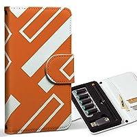 スマコレ ploom TECH プルームテック 専用 レザーケース 手帳型 タバコ ケース カバー 合皮 ケース カバー 収納 プルームケース デザイン 革 チェック・ボーダー 模様 オレンジ 白 003896