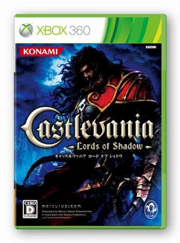 キャッスルヴァニア ロードオブシャドウ(通常版) - Xbox360