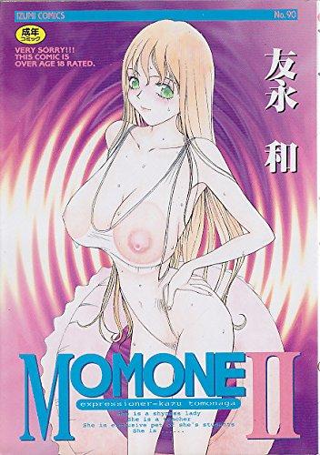 [友永和] MOMONE 2