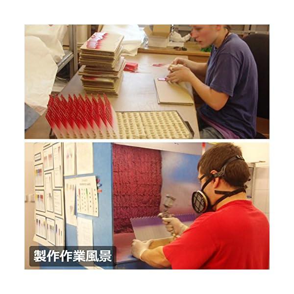 チェコ の職人が仕上げた ガラス製 爪やすり ...の紹介画像6
