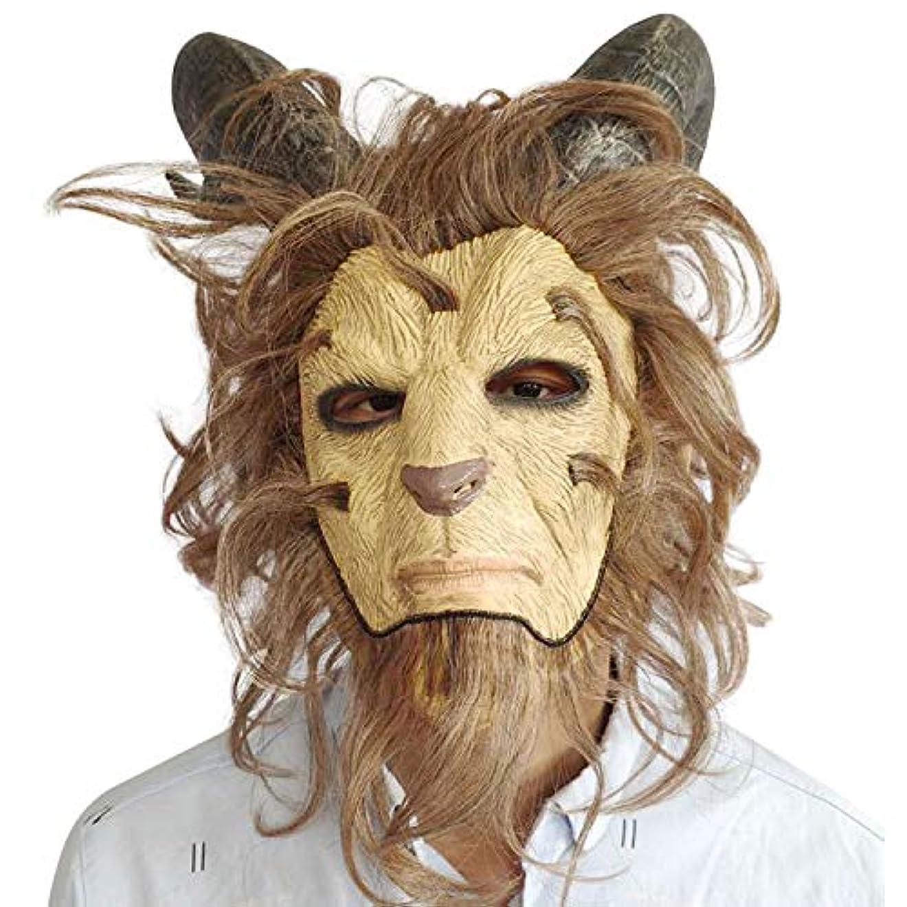 マキシムスイングキャプション美女と野獣は、ヘッドセットドレスアップカーニバルハロウィン王子獣はバーダンスパーティーマスクマスク
