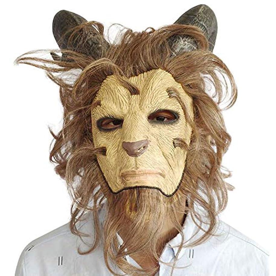 ほうき特権的サスペンド美女と野獣は、ヘッドセットドレスアップカーニバルハロウィン王子獣はバーダンスパーティーマスクマスク