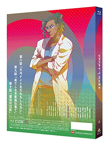 『【Amazon.co.jp限定】コンクリート・レボルティオ~超人幻想~ 第4巻 (特装限定版) (全巻購入特典:「新規描き下ろしイラスト使用1~5巻収納BOX」引換シリアルコード付) [Blu-ray]』の2枚目の画像