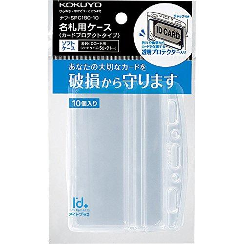 コクヨ 名刺・ID用ケース アイドプラス 10個 ナフ-SPC180-10