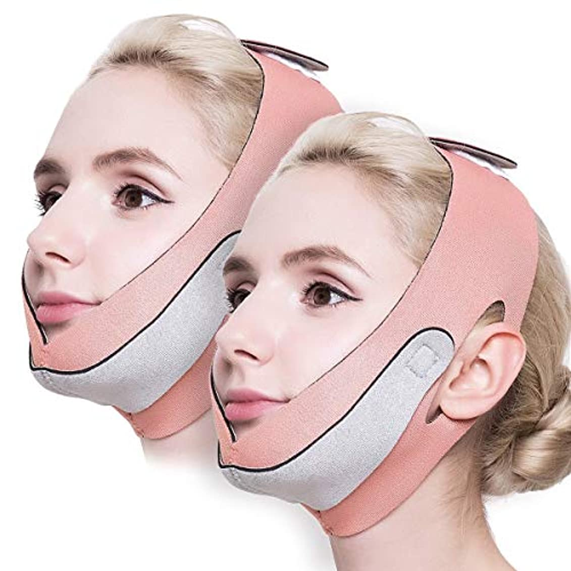 アクセス平衡毛布[SUCFORTS]2枚セット 小顔 矯正 たるみ ほうれい線 美顔 顔痩せ グッズ フェイス マスク ベルト コルセット メンズ レディース サポーター