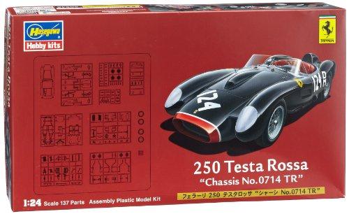 1/24 フェラーリ 250テスタロッサ シャーシ No.0714 TR