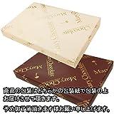 メリーチョコレート チョコレートミックス 200g入