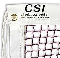 CSI 0222 21 ft. Tournament Grade Badminton Net