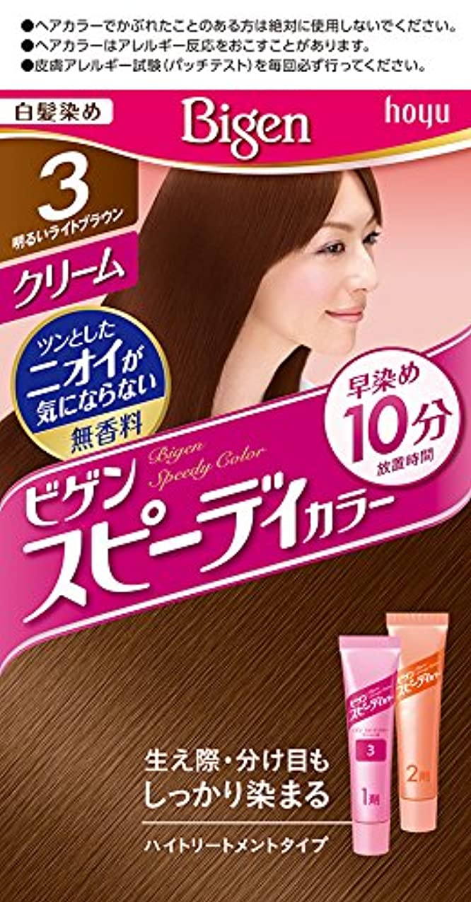 養う尊敬する便益ホーユー ビゲン スピィーディーカラー クリーム 3 (明るいライトブラウン)  1剤40g+2剤40g