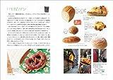 福岡のパンとお菓子の小さなお店 画像