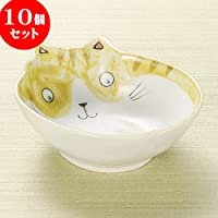 10個セット 猫小鉢 黄 [14.8 x 10.8 x 5cm 193g] 【小鉢】 | 料亭 旅館 和食器 飲食店 おしゃれ 食器 業務用