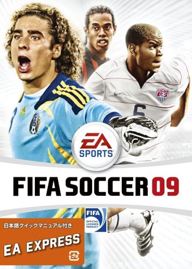 テクニカル靄希少性FIFA09 英語版 日本語マニュアル付 EA Express