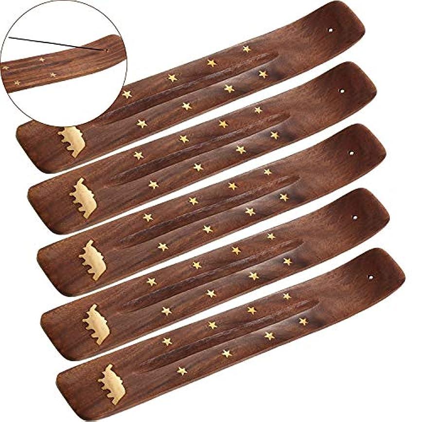 Boao お香立て 5本セット 灰受け 9.06インチの長さ ブラウン Boao-Bamboo Incense Holder-01