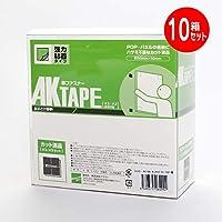 マジックテープ アラコー 面ファスナー AKテープ粘着付 50mmX50mm 黒 50組 AK-04 (10個セット)