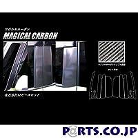 HASEPRO(ハセ・プロ) マジカルカーボン ピラーバイザーカット/フルセット ブラック ルーミー M900系 2016/11~