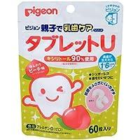 ピジョン 親子で乳歯ケア タブレットU ほんのりピーチ味 60粒【2個セット】