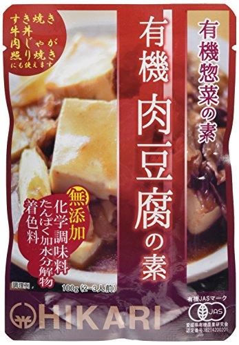 光食品 有機肉豆腐の素 100g [0073]
