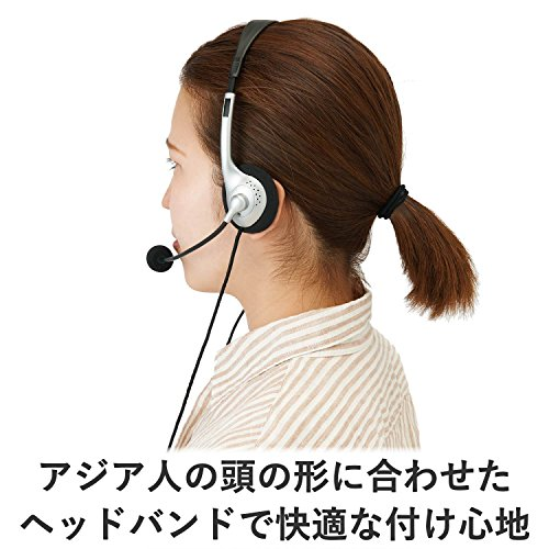 『エレコム ヘッドセット マイク USB 両耳 オーバーヘッド 1.8m シルバー HS-FBE01USV』の1枚目の画像