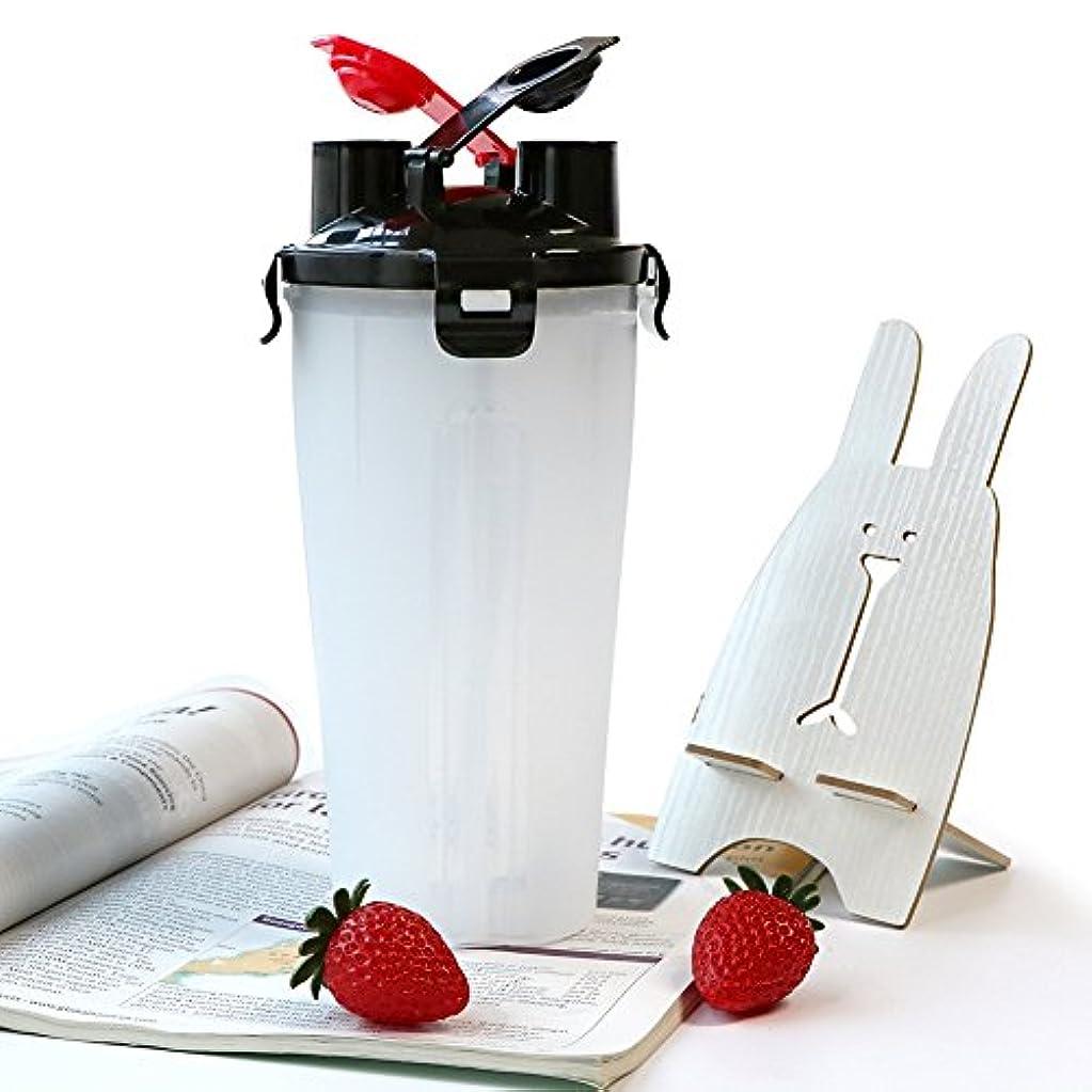 ダイヤルミスペンド教えるデュアルShaker Bottle , 700 ml / 28oz Protein Powder Shakerボトル、ノンスリップストリップ、リークプルーフ、ポータブルバックルClassicalループトップデザイン、BPA...