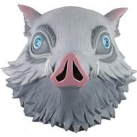 鬼滅の刃 コスプレ グッズ ラテックスマスク 猪の被り物 嘴平伊之助 マスク かぶりもの パーティー コスプレ道具 仮装…