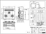 パロマ ビルトインコンロ PD-600WS-60CV 12A13A【都市ガス】 Sシリーズ