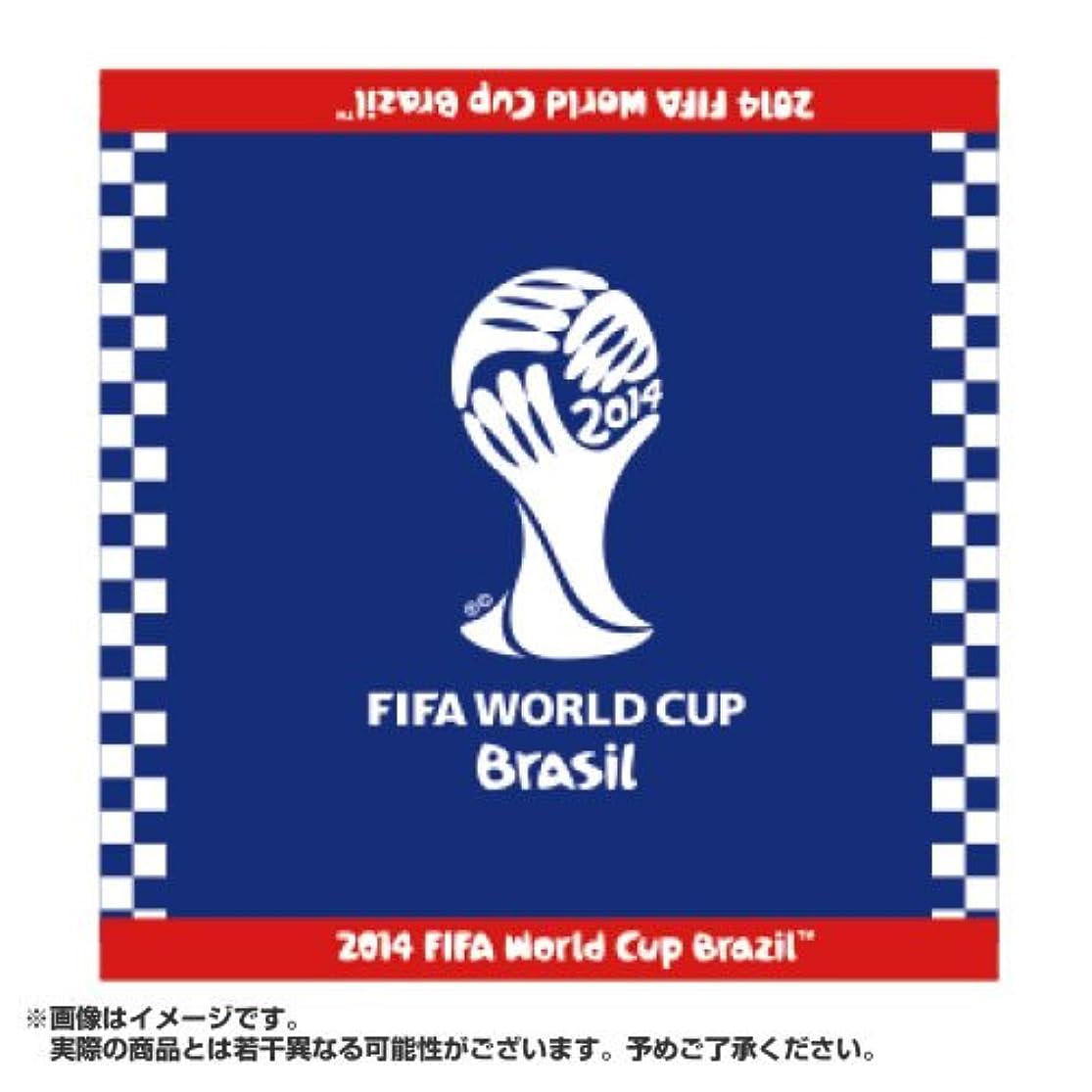 貞失業者逃れるワールドカップ2014 FIFAW杯2014 オフィシャルハンドタオル(日本)