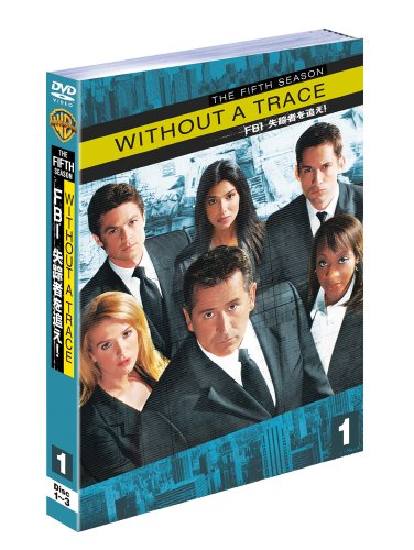 WITHOUT A TRACE/FBI 失踪者を追え! 5thシーズン 前半セット (1~12話・3枚組) [DVD]