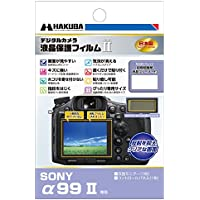 HAKUBA デジタルカメラ液晶保護フィルムMarkII SONY α99II専用 DGF2-SA99M2