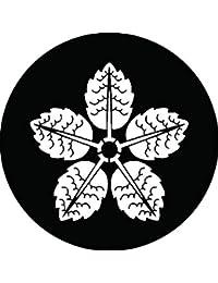 家紋シール 五本杉紋 布タイプ 直径40mm 6枚セット NS4-1164