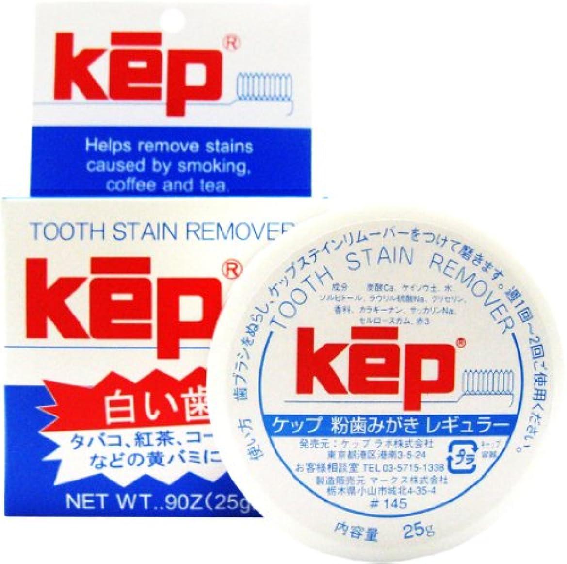 監督する小間農民kep(ケップ) ホワイトニング 粉歯磨き レギュラー