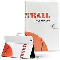 MediaPad M5 Pro Wi-Fiモデル CMR-W19 HUAWEI ファーウェイ タブレット 手帳型 タブレットケース タブレットカバー カバー レザー ケース 手帳タイプ フリップ ダイアリー 二つ折り スポーツ スポーツ イラスト シンプル 002887