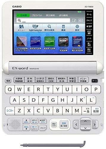 カシオ電子辞書エクスワード実践英語モデルXD-Y9800WEホワイトコンテンツ170
