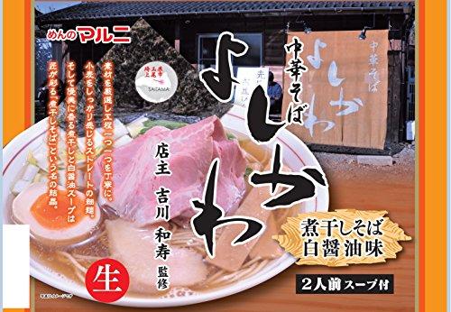 埼玉 中華そばよしかわ 煮干しそば白醤油味