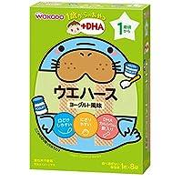 和光堂 1歳からのおやつ ウエハース ヨーグルト風味 1枚×8袋【3個セット】