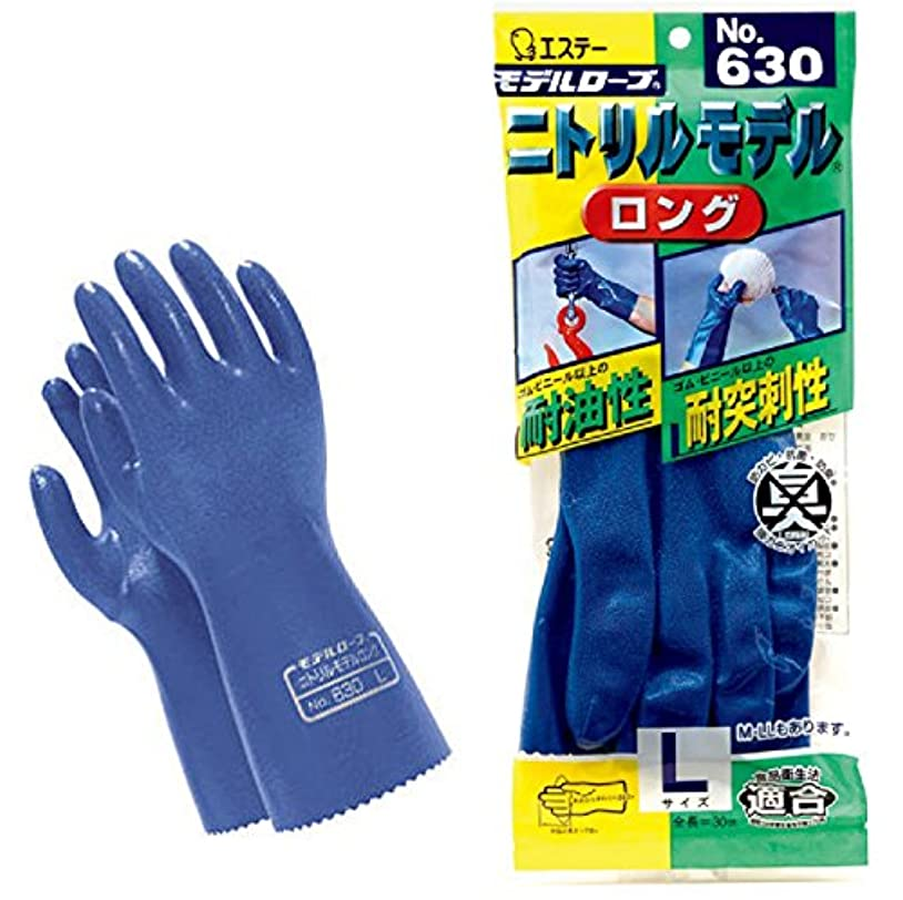 ポールとても多くの疑問に思う(まとめ買い)エステー 作業用手袋 ニトリルモデル ロングLLNo.630 【×10セット】 生活用品 インテリア