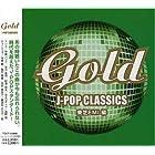 GOLD J-POP CLASSICS 東芝EMI編