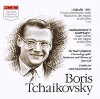 Symphonic Suites: Aibolit 66, Balzaminov's Marriage by Urman