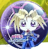武藤 遊戯 遊戯王 TVシリーズ 缶バッジ コレクション vol.5 アニメイト