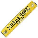 SoftBank HAWKS(ソフトバンクホークス) Majestic製プレイヤーズタオルマフラー(黄/武田)