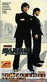 男人真幸福 簡単情歌II(CD+VCD) (台湾盤) 画像