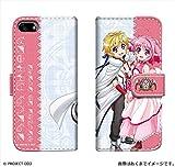 """DOG DAYS"""" 1 (シンク&ミルヒ) ダイアリースマホケース for iPhone5/5s"""