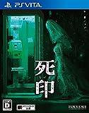 死印 【Amazon.co.jp限定】オリジナルPC&スマホ壁紙 配信